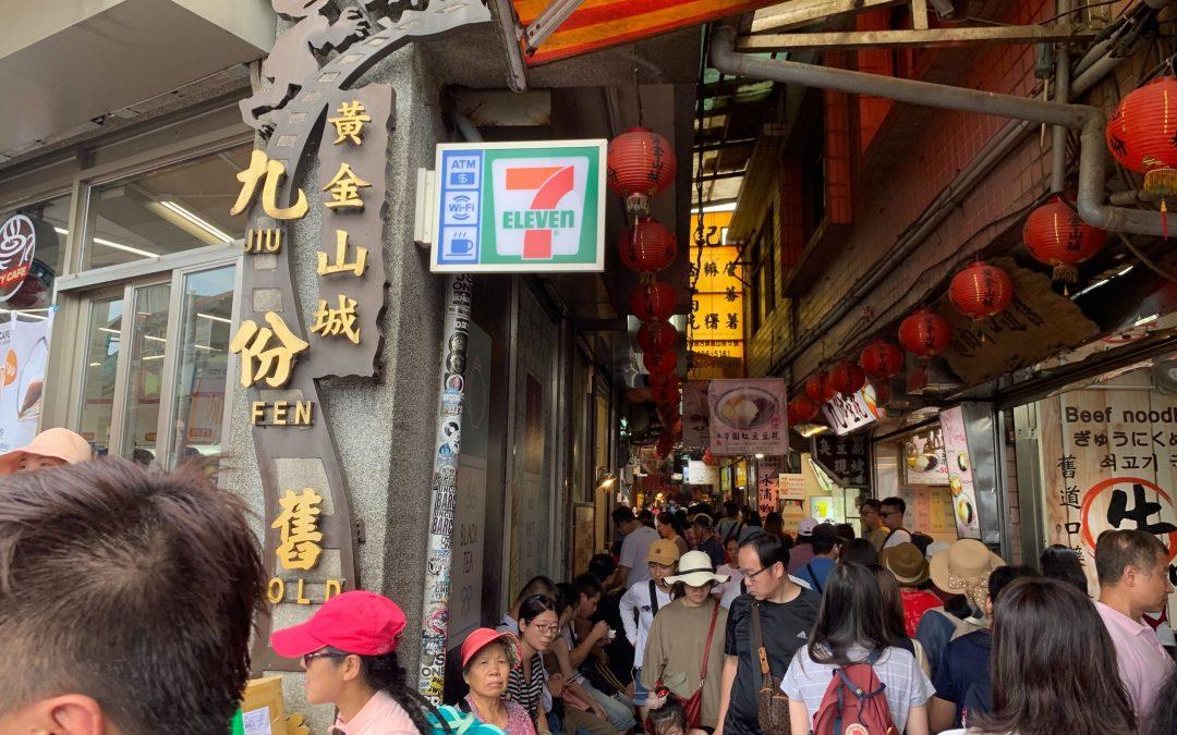 台北一日遊-九份老街