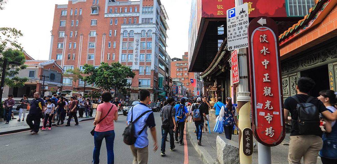台北淡水包車旅遊-淡水老街