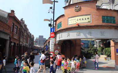 台北淡水包車一日遊-台北三峽包車旅遊-台北野柳一日遊包車